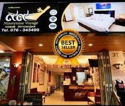 99 Voyage Patong is located at 31 Sainamyen Rd.