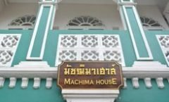 Machima House is located at 284 Phuket Rd.